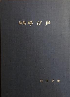 f:id:bookface:20190608193153j:plain