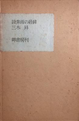 f:id:bookface:20190608200405j:plain
