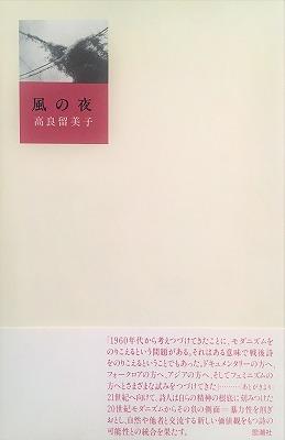 f:id:bookface:20190609002412j:plain