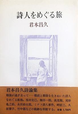 f:id:bookface:20190609210004j:plain