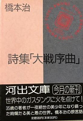 f:id:bookface:20190612140541j:plain