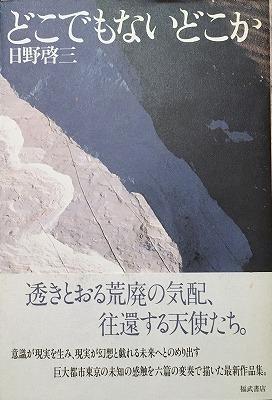 f:id:bookface:20190614213414j:plain