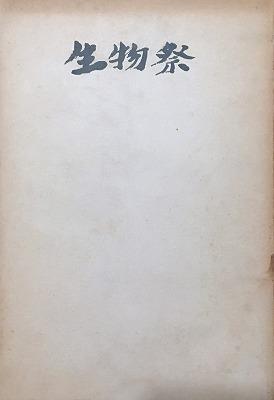 f:id:bookface:20190618133106j:plain