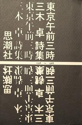 f:id:bookface:20190620130735j:plain