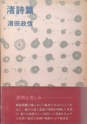f:id:bookface:20190620131037j:plain