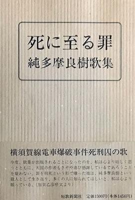 f:id:bookface:20190704125900j:plain