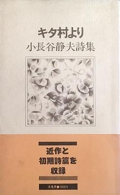 f:id:bookface:20190715075249j:plain