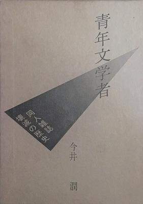 f:id:bookface:20190715113412j:plain