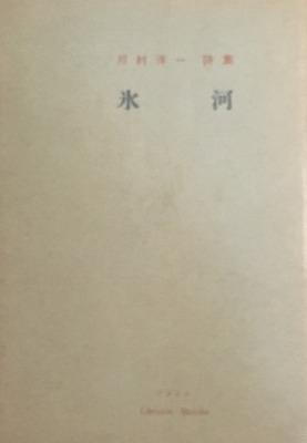 f:id:bookface:20190716152733j:plain