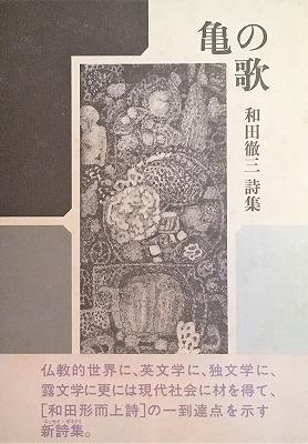 f:id:bookface:20190717125738j:plain