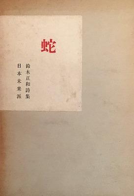 f:id:bookface:20190718142314j:plain