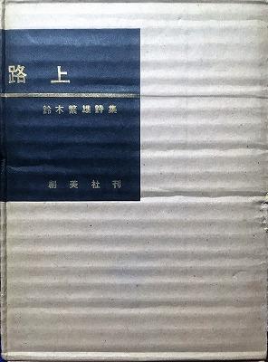 f:id:bookface:20190806173607j:plain