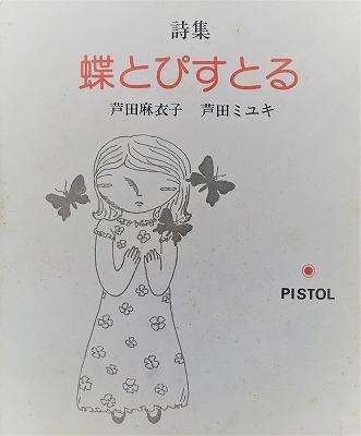 f:id:bookface:20190806175501j:plain