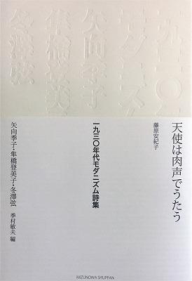f:id:bookface:20190903104446j:plain