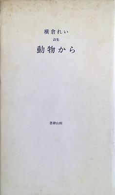 f:id:bookface:20190922171115j:plain