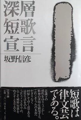f:id:bookface:20191016224532j:plain