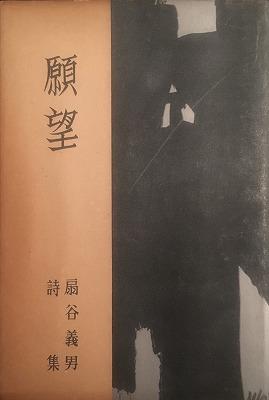 f:id:bookface:20191023150837j:plain