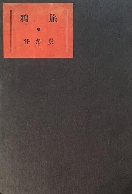 f:id:bookface:20191105205703j:plain