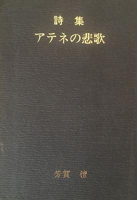 f:id:bookface:20191107140102j:plain
