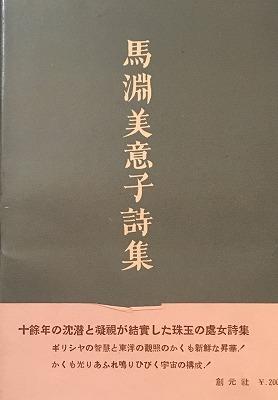 f:id:bookface:20191113120009j:plain