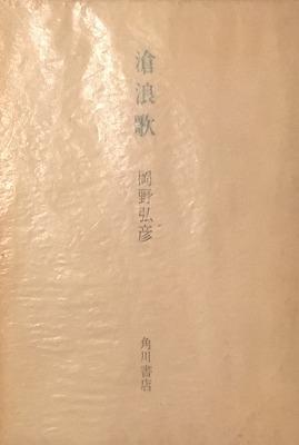 f:id:bookface:20191118104341j:plain