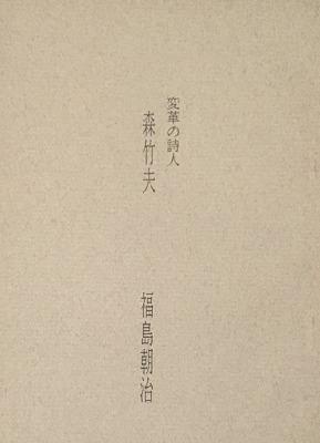 f:id:bookface:20191122095322j:plain