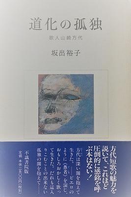 f:id:bookface:20191129093646j:plain