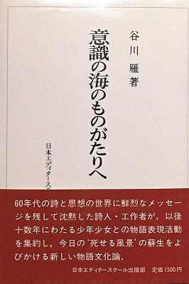 f:id:bookface:20191203173252j:plain