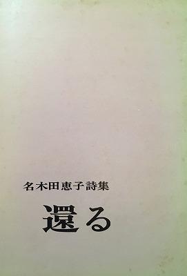 f:id:bookface:20191204134140j:plain