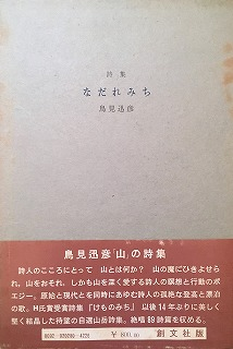 f:id:bookface:20191205131658j:plain