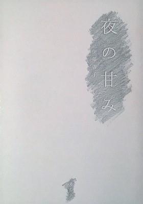 f:id:bookface:20200106135044j:plain
