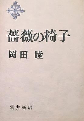 f:id:bookface:20200106161552j:plain