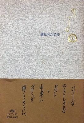f:id:bookface:20200107105900j:plain