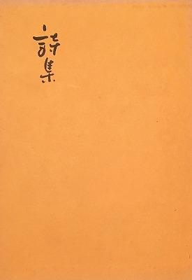 f:id:bookface:20200121091407j:plain