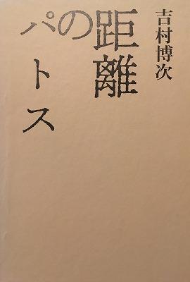 f:id:bookface:20200121092103j:plain