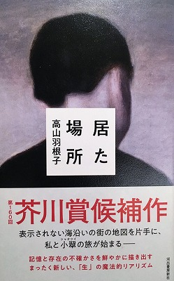 f:id:bookface:20200121092858j:plain