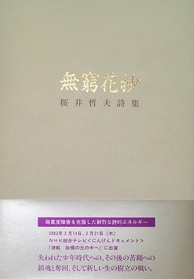 f:id:bookface:20200203130650j:plain