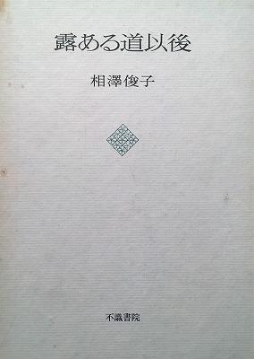 f:id:bookface:20200203153403j:plain