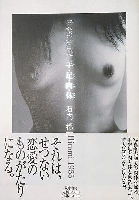 f:id:bookface:20200203170745j:plain