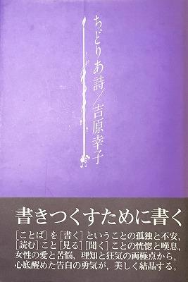 f:id:bookface:20200203171310j:plain