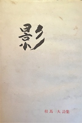 f:id:bookface:20200217130239j:plain