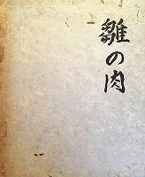f:id:bookface:20200217135208j:plain