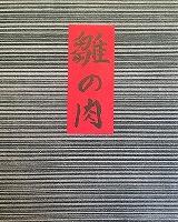 f:id:bookface:20200217135212j:plain