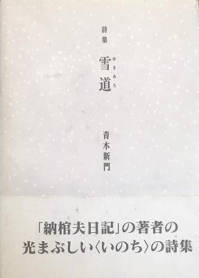 f:id:bookface:20200217135917j:plain