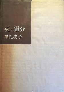 f:id:bookface:20200217141145j:plain