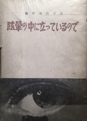 f:id:bookface:20200217161926j:plain