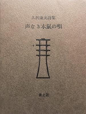 f:id:bookface:20200217162332j:plain