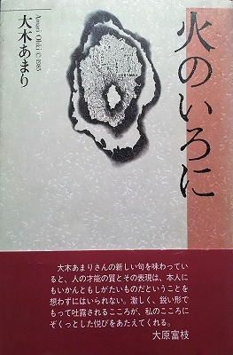 f:id:bookface:20200218131836j:plain