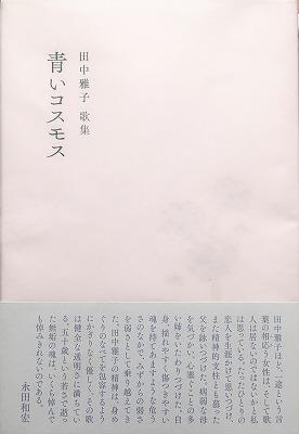 f:id:bookface:20200218132641j:plain