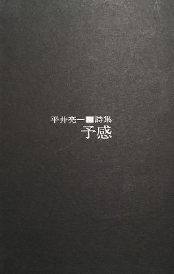 f:id:bookface:20200218151602j:plain